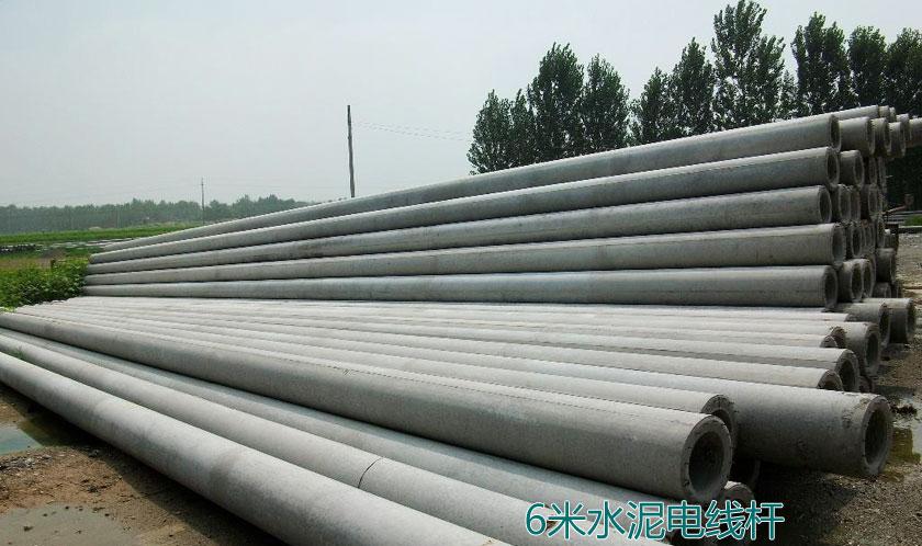 6米水泥电线杆